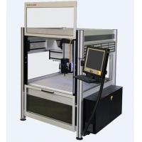 Buy cheap High Precision German Made CNC Machines With Exclusive Control Software from wholesalers