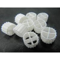 Cheap White Color MBBR Media Biofilm Carrier With Super Decarburization And Virgin HDPE Material for sale