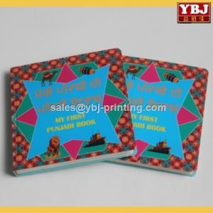 Cheap guangzhou ybj Custom printing colorful children hardcover board book for sale