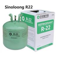 Cheap refrigerant gas r22 gas 99.9% pure/R23, R22, R134A, R404A, R407C, R410A, R507, R508B for sale