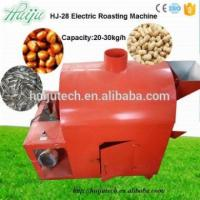 Cheap meat roasting machine,high quality almond roaster/roasted nuts machine groundnut roasting machine for sale