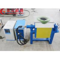 Cheap Small Size Energy Efficient Electric Furnace 100% Load Continuation Rate for sale