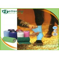 Cheap Coloured Non Woven Elastic Cohesive Bandages For Horses Breathable Latex Free for sale