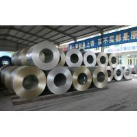 Buy cheap high quality astm a792 galvalume steel coil az150 manufactured in China from wholesalers