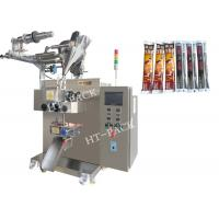 China Icing Sugar / Milk Powder Packaging Equipment And Machinery With PLC Computer System on sale