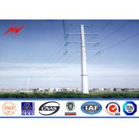 Cheap Electricity pole steel electric power poles Steel Utility Pole with cross arms for sale