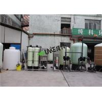 China 1000L RO Water Treatment Plant With Softener To Remove Hardness on sale