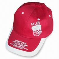 Cheap Sports/Visor/Promotional Cap with 3 Panels, Customized Artworks are Welcome for sale