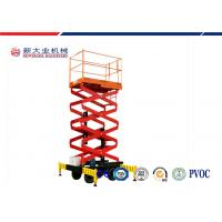 Cheap Building Hydraulic Lifting Platform , High strength steel Mobile Scissor Lift for sale