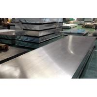Cheap Hardness 7050 Aluminum Sheet , 7050 T7451 Aluminum Plate High Ductility for sale