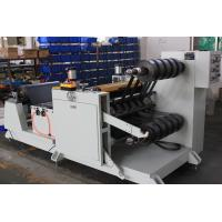 China 650mm width Acoustic Foam and EPE Foam Auto Slitting Machine (DP-650) on sale