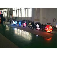 Cheap LOGO Trademark Circular Led Screen Display Signs Outdoor Fixed Installation for sale