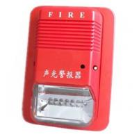 China FA-411C FIRE SIREN WITH STROBE LIGHT on sale