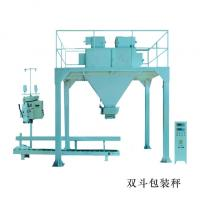 Cheap XYC-P50W Automatic Tea Bag Packaging Machine and Shrink Wrapping machine for sale