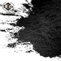 Cheap High Efficiency Food Grade Activated Charcoal , Ash Below 4w/% Food Grade Charcoal for sale