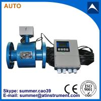 China magnetic flow meter with remote control 4-20mA output on sale