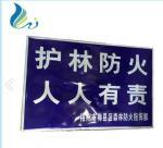 Cheap Laser Cut Fireproofing Enamel Sign Board Blue White Environmental Friendly for sale