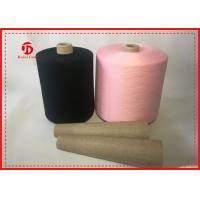 Raw White Dope Dyed Polyester Yarn , Bright Virgin Spun Polyester Sewing Thread