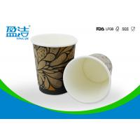 Flexo Printing 300ml Insulated Disposable Coffee Cups Match Plastic Lid Available