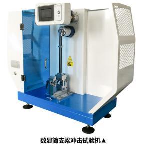 Buy cheap 5J Digital Display Sharpy Imapct Testing Machine with Printer ISO 179 from wholesalers
