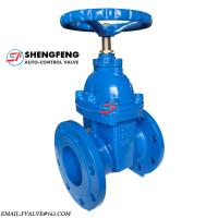 Buy cheap DIN 2 Way 4 inch Cast Iron Water Manual Gate Valve from wholesalers