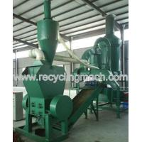 Cheap Cable Recycling Machine for sale