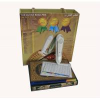 Cheap 2012 Hottest quran talking pen with 5 books tajweed function for sale