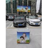 Cheap Aluminum Alloy Promotional Display Counter With Full Color Graphic Printing for sale