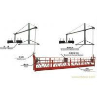 Buy cheap 380V / 50HZ ZLP 500 Hanging Suspended Platform Cradle With 30KN Safety Lock from Wholesalers