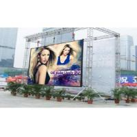 Cheap P4.81 500*500mm Die Cast Aluminum Rental LED Display Clear  Outdoor Led Case wholesale