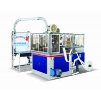 Cheap High Speed Ultrasonic Paper Cup Making Machine With PLC Control for sale