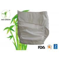 Cheap Soft Fleece Bamboo Cloth Diapers For New Borns Hold Water Long Available for sale