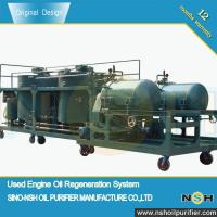 China Sino-NSH Industry Used Oil Solutions,waste oil recycling,waste oiltreatment,oil water separator,industrial Oil Recyclin on sale