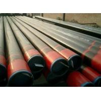 Cheap API Oil Well Pipes/Tubings for sale