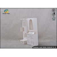 Cheap Plain White Foldable Gift Boxes Offset 5 - 9C Printing For Personal Care Products for sale