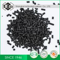 Cheap Gas Disposal Purification Activated Carbon Granules 4mm Particle Size 450 - 550g/L Density for sale