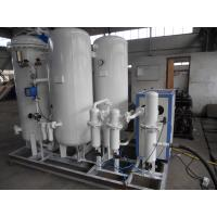 Cheap Energy Saving Industrial PSA Nitrogen Generator With Stainless Steel Material for sale