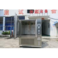 Cheap Water / Air Cooling Xenon Light Fastness Tester testing Climate Resistant wholesale