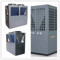 Cheap 40.6 KW Low Temperature Air Source Heat Pump for EU market with EN14511 for sale