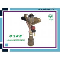 Cheap Gear Drive Brass Sprinkler Heads Agricultural Watering Irrigation for sale