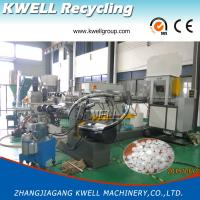 China Plastic Recycling Extruder/PP/PE Plastic Pelletizing Extrusion Machine on sale