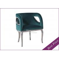 Buy cheap Velvet Dining Chair With Chrome Legs In Furniture Manufacturer (YS-11) from wholesalers