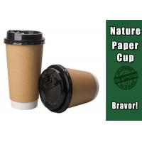 Cheap Two Wall Brown Kraft Paper Coffee Cups Accurate Color With Flat / Dome Lids for sale