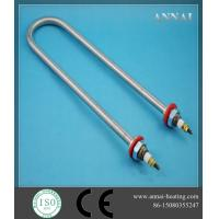 ANNAI Electric Heating Element Water Immersion Heater Tubular Heater