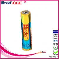 Cheap cheapest aaa batteries high quality alkaline 1.5v battery lr03 for sale