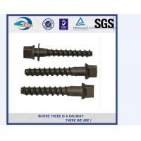Cheap High Hardness Railway Screw Spike / Coach Screw used on high-speed tracks for sale