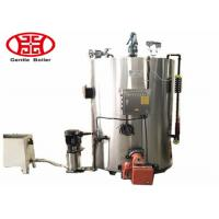 Cheap Low Pressure Industrial Vertical Oil Gas Fired Steam Boiler With Accessories for sale