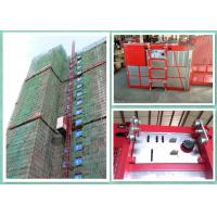 Cheap Twin Cages Construction Hoist Elevator , Buck Construction Material Lifting Hoist wholesale
