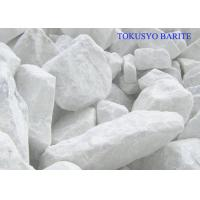 Cheap Barium Sulfate Mineral Barite Ore / Baryte Ore Powder 2.5 - 3.5 Mohs for sale