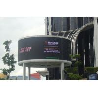 Cheap 360 Degree Round Advertising Led Display Screen Curved P12 Outdoor Waterproof for sale